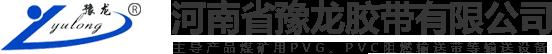 河南省豫龙德赢202有限公司【官网】阻燃vwin德赢线上|vwin德赢线上厂家|vwin德赢线上批发